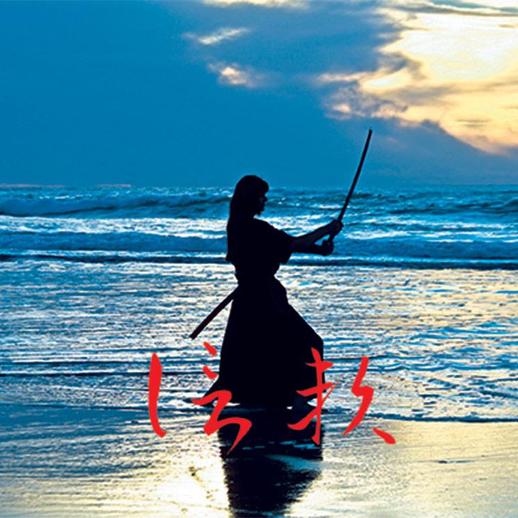chica-samurai